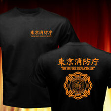 Rare Japan Style Tokyo Fire Department Firefighter K-9 dog Rescue Logo T-shirt