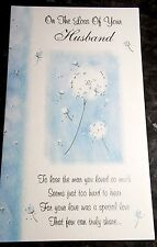 Loss of Your Husband Sympathy Card by Heartstrings Cards. 24 available.