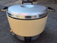 Rinnai Gas Rice Cooker ( Natural gas )