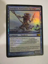 Master Of The Pearl Trident RUSSIAN FOIL from M13 2013 X1 NM Near Mint MTG Magic