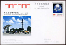 China PRC 1998 JP65 Intercity Conference Stationery Card Unused #C26293