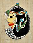 """Egyptian Hand-Painted Papyrus Signed Artwork: Portrait of Cleopatra 9"""" x 12.5"""""""