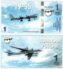 Russia 1 Aviation Ruble 2015 UNC Military Aircraft - Fantasy banknote