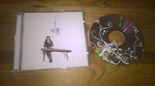 CD Ethno Mina Jung / Youngdo Seo - Afterimage (10 Song) Promo MUSIC&ART SONY