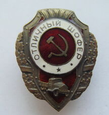 "SOVIET RUSSIAN BREASTPLATE BADGE ""EXCELLENT DRIVER"" WW2. USSR.COPY"