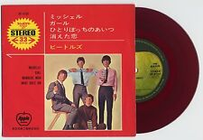 "The Beatles - Michelle c/w Girl, Nowhere Man +1 AP/600 7"" JAPAN RED VINYL EP"