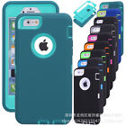 Shockproof Hybrid Rugged Skin Hard Armor Case Cover For Apple iPhone 5C 5S 6 6S