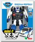 TOBOT NEW MINI C Robot Toy Police Car Transformer Animation Children Kids Gift