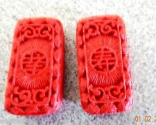 2x33mm Cinnabar Beads, Carved Lacquerware, Rectangle Red,  combined post savings