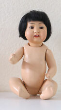 Asiatique  JDK  243   31 cm           Poupée Ancienne  Reproduction Antique doll