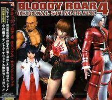 BLOODY ROAR, VOL. 4 ORIGINAL SOUNDTRACK (4571169965050) NEW CD