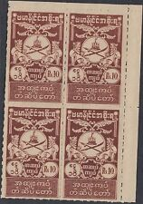 BURMA:1943 Japanese Occupation 10R  Special Adhesive Revenue-BFT36 block MNH