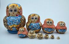 Russian Hand Painted Nesting Doll Matryoshka 10 pcs Piece Set