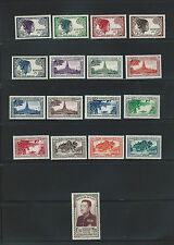 Laos - Scott 1-17 (First Issues)   MNH  (See Condition)