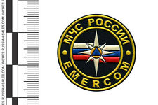 RUSSIAN ORIGINAL SLEEVE PATCH MINISTRY OF  EMERGENCY OFFICIAL INSIGNIA EMERCOM