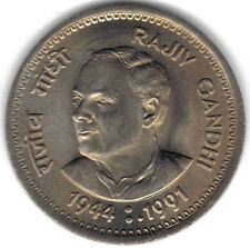 INDIA: UNCIRCULATED 1991 RAJIV GANDHI COMMEMORATIVE 1 RUPEE, KM #89