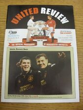 10/11/1994 Manchester United v Manchester City  . Thanks for viewing our item, i