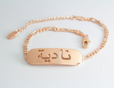 Name Bracelet In Arabic NADIA 18ct Rose Gold Plated Personalized Custom Gift Eid