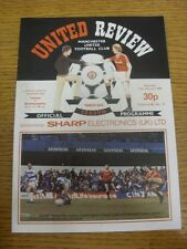 21/01/1984 Manchester United v Southampton  (Token Removed). Thanks for viewing