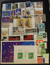 ***NICE COLLECTION OF MINT NH JAPAN STAMPS 1979