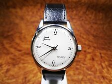 HMT Janata | White Dial | Art Deco | 17 Jewels | Mechanical Watch