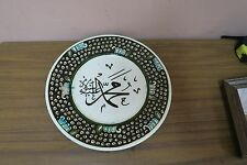 Old Turkish Hand Made Islamic Iznik Ceramic Plate Kutahya Turk Mali Pottery 9""
