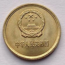 People's Republic of China 1 jiao (10 Cents or 10 fen) brass coin, 1981