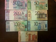 Belarus full set of banknotes ( 7 PCs ) 2016