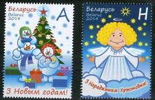 2014 Belarus. Happy New Year! Merry Christmas! Set of 2. MNH