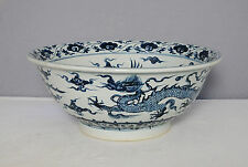 Large  Chinese  Blue and White  Porcelain  Bowl  With  Mark      M1407