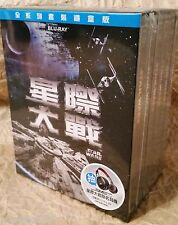 STAR WARS Saga Complete Collection Blu-Ray TAIWAN STEELBOOK I II III IV V VI BOX
