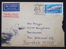 Zeppelin LZ 127 Marke auf Brief von Bamberg nach Thailand Bund Lupo (Lot-i-3829