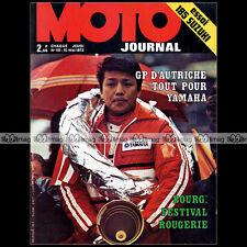 MOTO JOURNAL N°118 YAMAHA COMPE-CLIENT YAS 3 YZ 250 TA 125 SUZUKI GT 185 1973