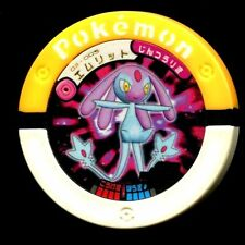 "POKEMON JETON COIN NEUF NEW ""COUNTER"" - N° 03-005 Mesprit エムリット HOLO"