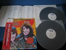 Times Square Japan Promo Vinyl DBL LP XTC Ramones Cure Robert Smith Roxy Music