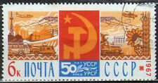 Russia 1967 Mi 3432 (1) - CTO