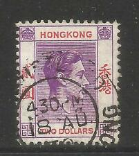 Hong Kong 1946 King George VI $2 violet & red (164A) used