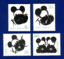 China 1985 T106 Giant Panda Stamp Set MNH !