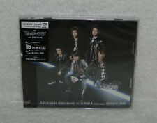 Arashi Believe/Kumori Nochi, Kaisei Japan Ltd CD+DVD (ver.A)