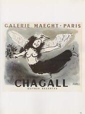 "1989 VINTAGE ""CHAGALL OEUVRES RECENTES"" MOURLOT MINI POSTER COLOR Art Lithograph"