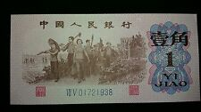 D1571- CHINA 3rd SERIES 10 CENTS NOTE 1962 UNC ZHONGGUO RENMIN YINHANG YI JIAO