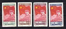 Cina 1950 Repubblica Popolare Mao Francobolli Nuovi Ristampe Reprints EUR00013