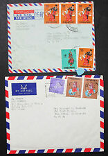 Singapore Airmail Set of 2 Envelopes Scott #93 Stripe Singapur Lupo Brief H-8477