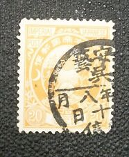 Japan Stamp 20 Sen Orange Koban Series 1888 Used  Bold Corner Cancel JAPANESE