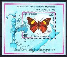 Schmetterling Butterfly Kambodscha Block 1990, gest.