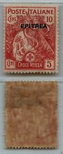 ERITREA - 1916 - soprastampa EPITREA Croce Rossa 5+10 cent (41f)  - MH