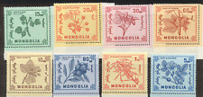 Mongolia 1968 Wild Berries/Nature 8v set ref:n17550
