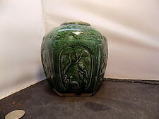 ANTIQUE CHINESE MING DYNASTY GREEN GLAZE POTTERY  GINGER JAR VASE
