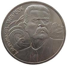 """RUSSLAND  1 RUBEL - """"MAXIM GORKI"""" - 1988(St) UNC"""