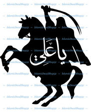 Ya Ali with Zulfaqar on Horse - #1 - Vinyl Die-Cut Peel N' Stick Decals/Stickers